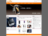 IT科技、软件行业网站