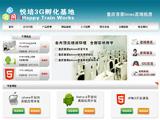 培训机构网站