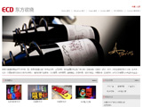 广告包装设计网站