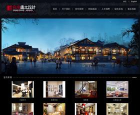 家居装饰公司网站