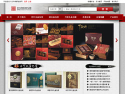 品牌包装公司网站