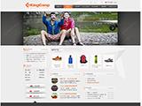 户外产品企业网站
