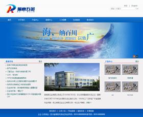 加工企业形象网站