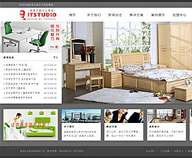 家具文具办公用品模版
