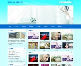 摄影公司网站