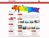 教育类公司网站