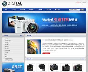 电器公司网站