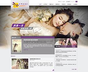 摄影婚纱公司工作室网站