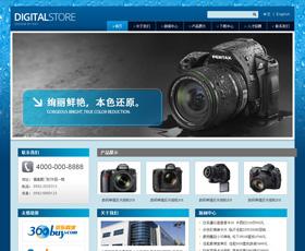 电子电器科技类公司网站