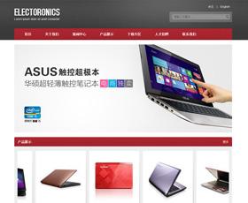数码电器公司网站