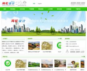 绿色环保通用企业网站