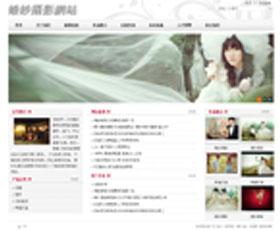 白金婚庆网站