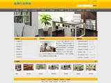 装修行业网站