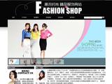 服装行业网站