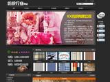 纺织行业网站