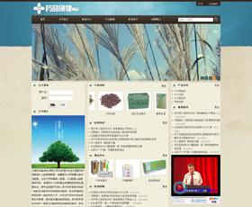 医药保健器材网站