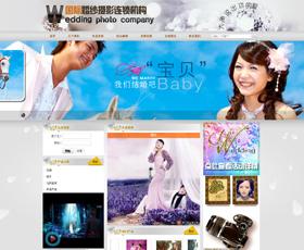 婚纱摄影行业网站