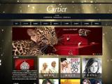珠宝饰品化妆品礼品行业网站