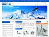 五金行业网站