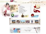 茶叶艺术品等行业网站