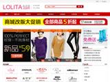 红色女装鞋帽饰品商城网站