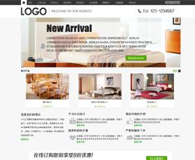 家居/家具/洁具等行业通用网站