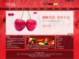 蔬菜水果批发行业网站