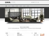 装修/洁具/家具/建材行业模板
