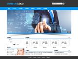 商务/IT/数码科技蓝色简约风格网站模板