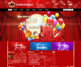 红色大气豪华婚庆摄影行业网站模板