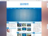 科技类公司网站