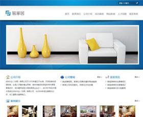 易·蓝 行业网站