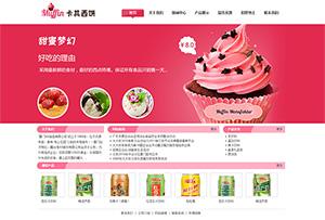 食品ag9827.com 首页