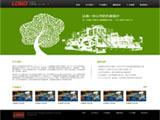 通用大气企业网站设计