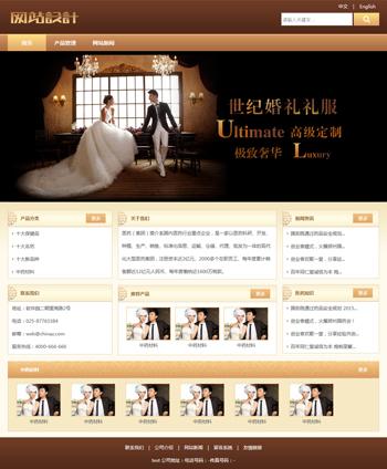 米棕色婚纱摄影网站设计G