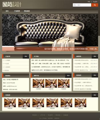 金灰色家装网站设计 Z