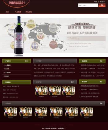 酒红色红酒网站设计C