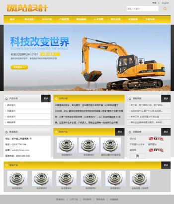 黄灰色挖掘机网站设计L