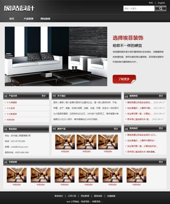 灰白色建筑装饰网站设计 Z
