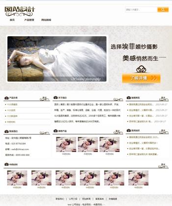 米白色婚纱网站设计 Z