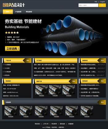 黑黄色钢铁建材网站设计 Z