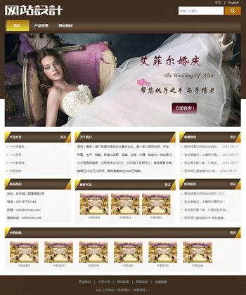 深棕色婚庆网站设计 Z