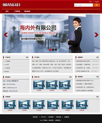 红黑白企业网站设计D