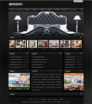 黑绿色建筑装饰装修网站