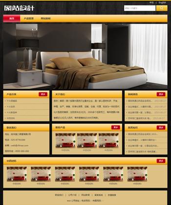 黄红色家装网站设计 Z
