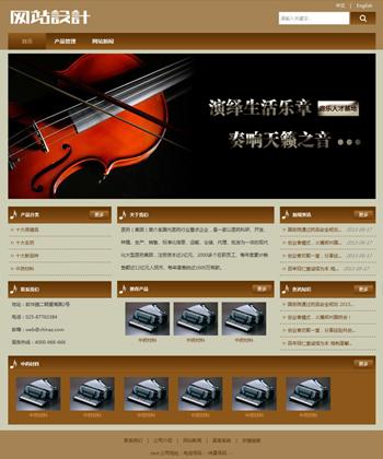 棕黄色乐器网站设计 Z