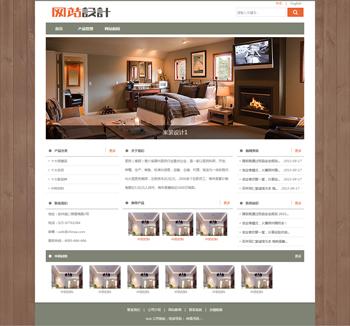 绿褐色家装网站设计D