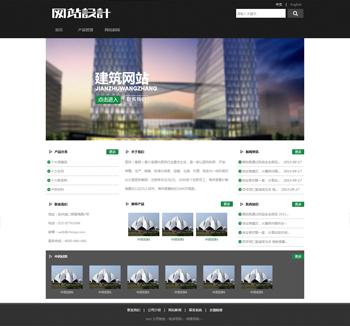 建筑网站设计D