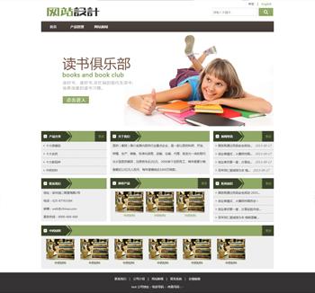 灰绿白读书网站设计D