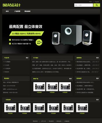 绿黑色音像电器网站设计 Z